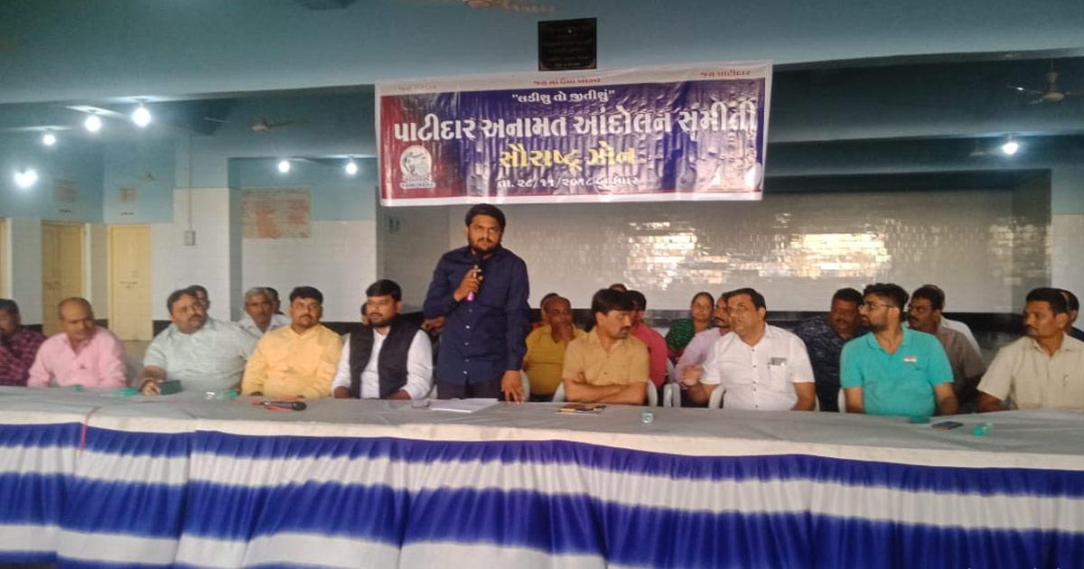 http://www.meranews.com/backend/main_imgs/hardik-patel1_hardik-patel-to-take-out-rally-on-foot-for-farmers-issues-w_0.jpg?12
