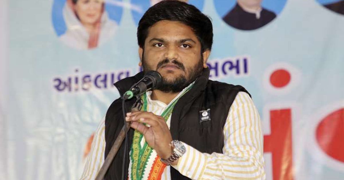 http://www.meranews.com/backend/main_imgs/hardik-patel_hardik-patel-as-acting-president-of-gujarat-congress-master-stroke_0.jpg?50