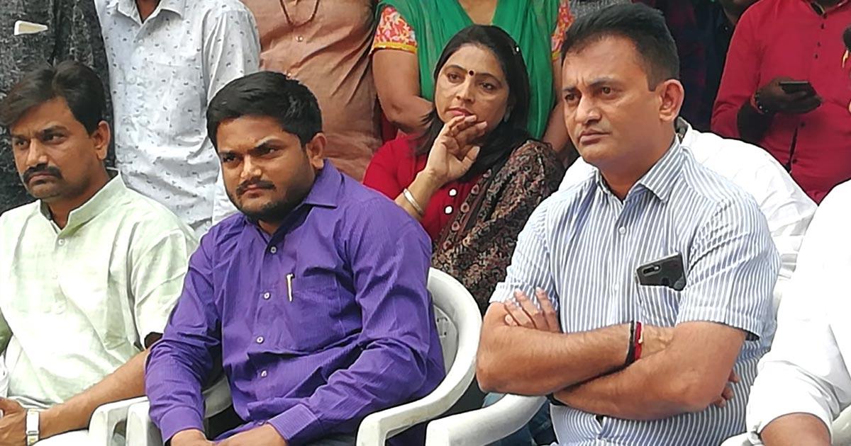 Hardik Patel paresh dhanani