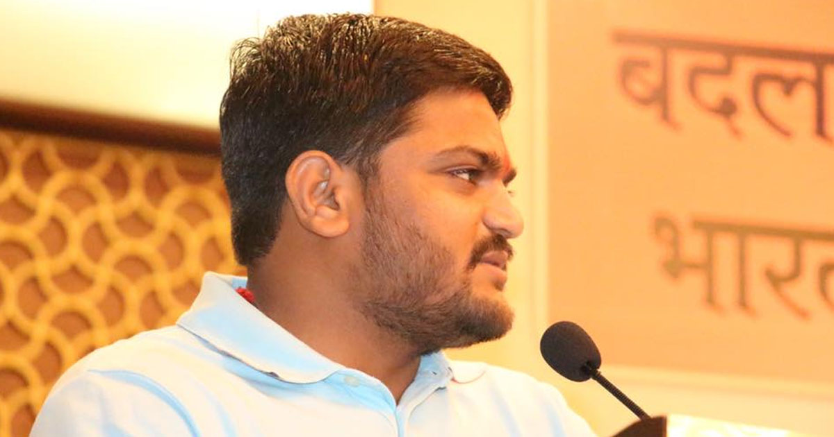 http://www.meranews.com/backend/main_imgs/hardikPatel2_video-hardik-patel-mocks-rahul-gandhi-in-indore-here-is-re_0.jpg