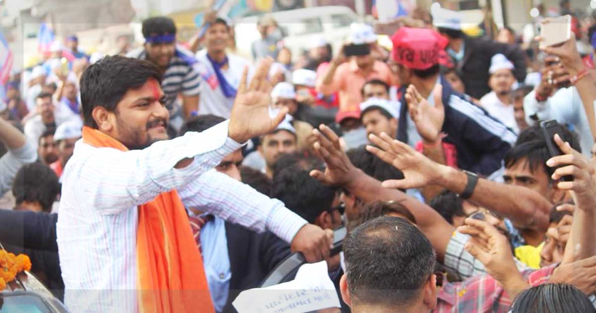 http://www.meranews.com/backend/main_imgs/hardik_fir-against-hardik-patel-in-bopal-police-station-ahmedabad_0.jpg?81