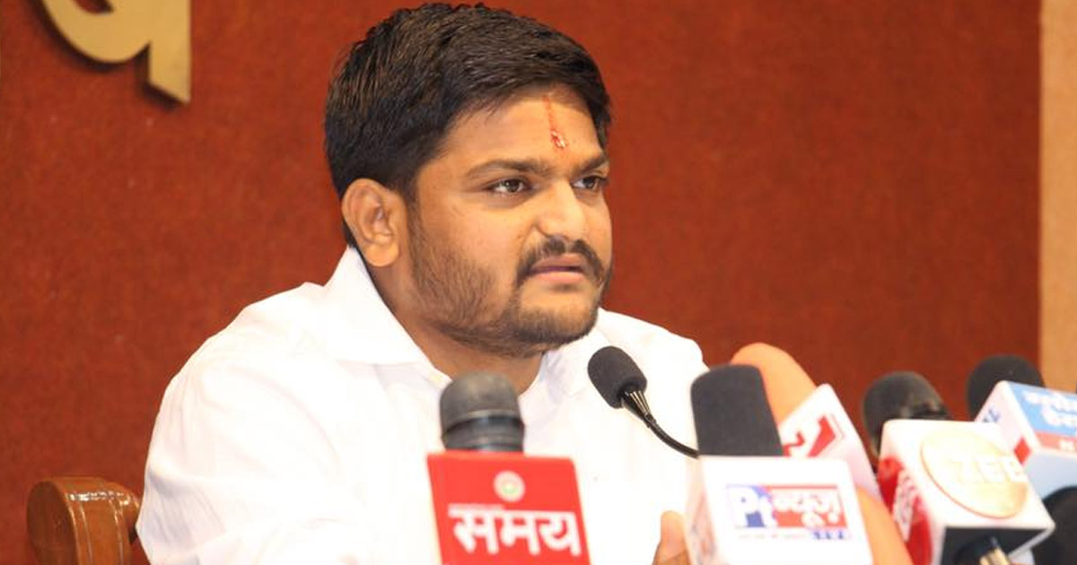 http://www.meranews.com/backend/main_imgs/hardikpatel_there-will-be-a-new-chief-minister-in-the-next-10-days-a-pa_0.jpg?45?18?26