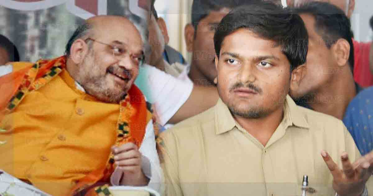 http://www.meranews.com/backend/main_imgs/hardikpatelandamitshah_how-bjp-government-trying-to-make-fool-to-hardik-patel-and-o_0.jpg?91
