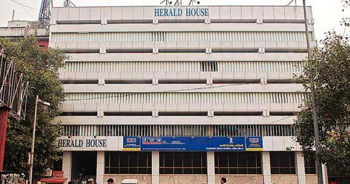 http://www.meranews.com/backend/main_imgs/herald-house-delhi_national-herald-publisher-must-vacate-delhi-office-in-two-we_0.jpg?94