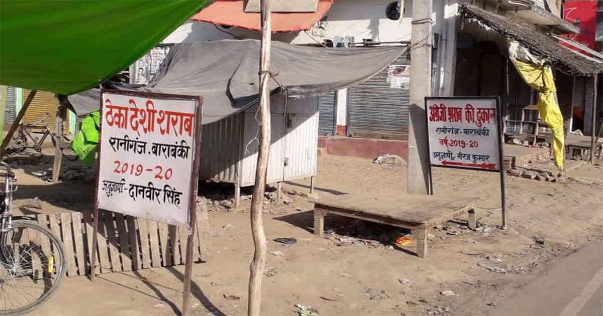 http://www.meranews.com/backend/main_imgs/hooch_at-least-12-dead-in-uttar-pradesh-hooch-tragedy_0.jpg?92