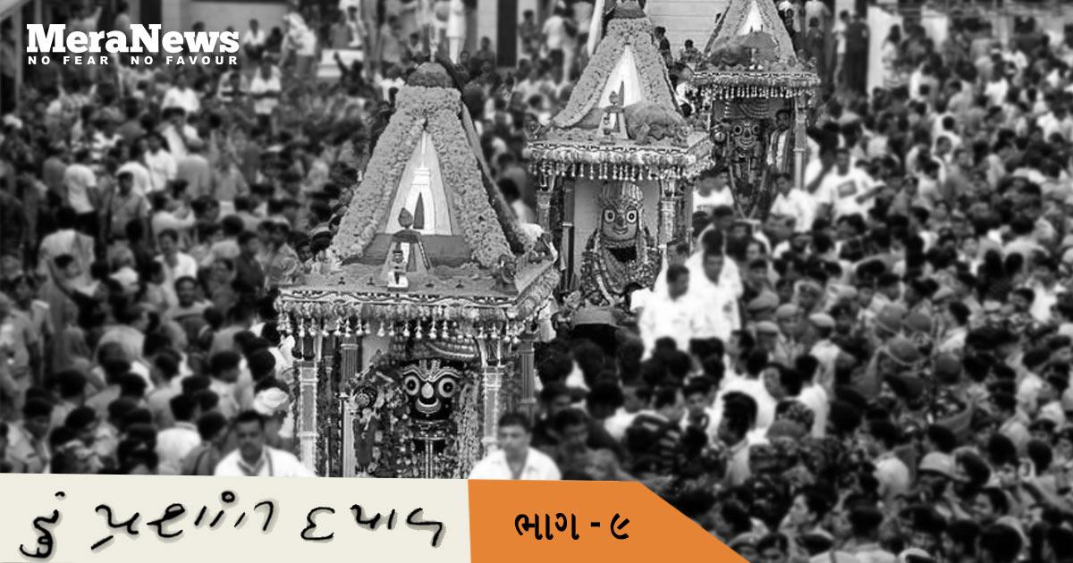 http://www.meranews.com/backend/main_imgs/hu-prashant-dayal-meranews_part-9-i-prashant-dayal-the-journey-of-an-outspoken-scrib_0.jpg?61?3
