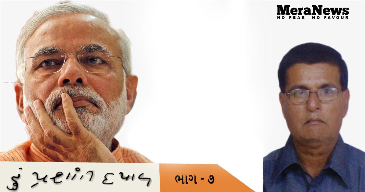 http://www.meranews.com/backend/main_imgs/i-m-prasant-dayaj_part-7-i-prashant-dayal-the-journey-of-an-outspoken-scrib_0.jpg?64