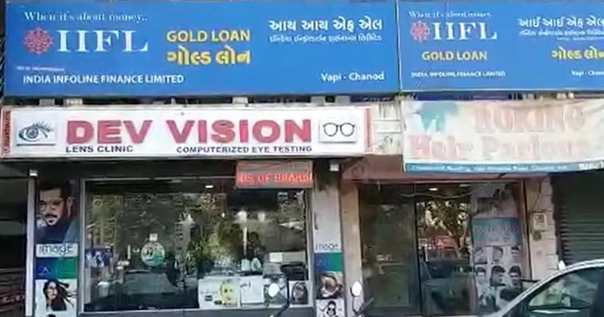 IIFL gold loan finance office