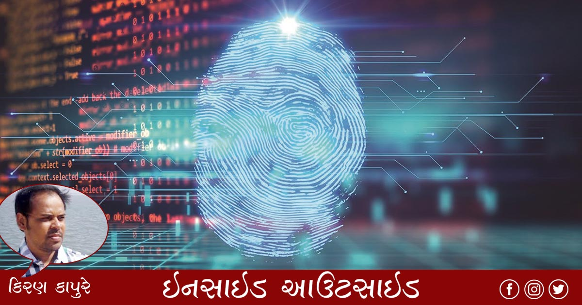 http://www.meranews.com/backend/main_imgs/india-banner_inside-outside-kiran-kapure-biometric-identity_3.jpg?21
