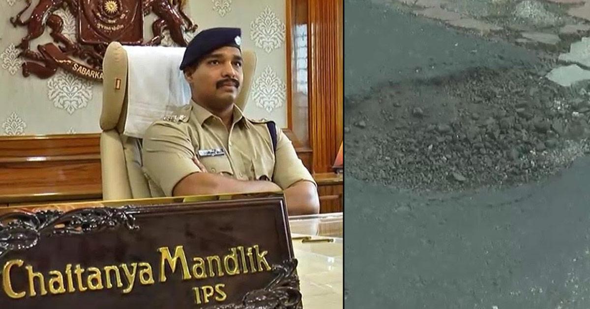 Chaitanya Mandlik IPS