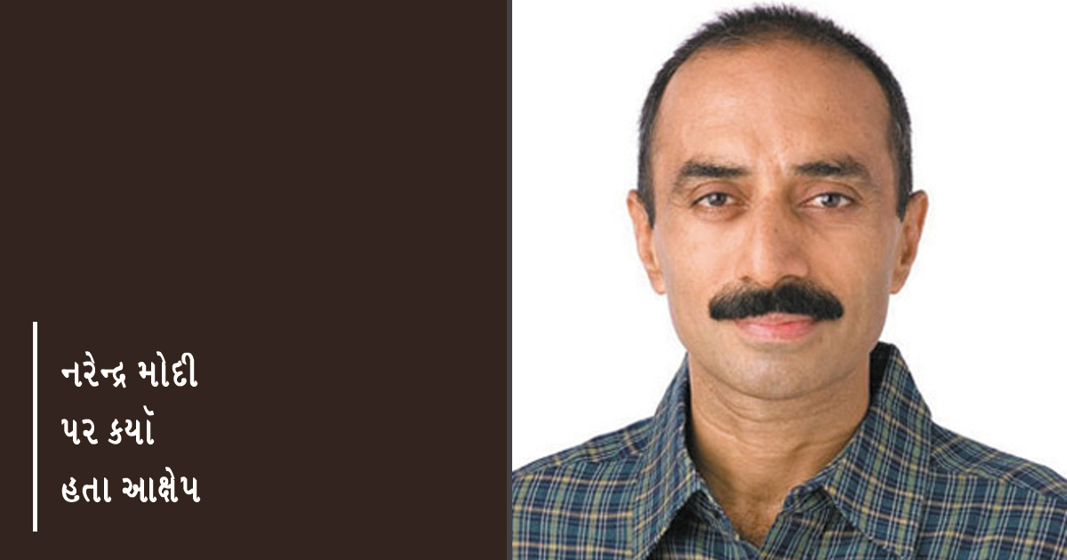 http://www.meranews.com/backend/main_imgs/ips-sanjiv-bhatt_security-cover-to-former-ips-officer-sanjiv-bhatt-withdrawn_0.jpg?73