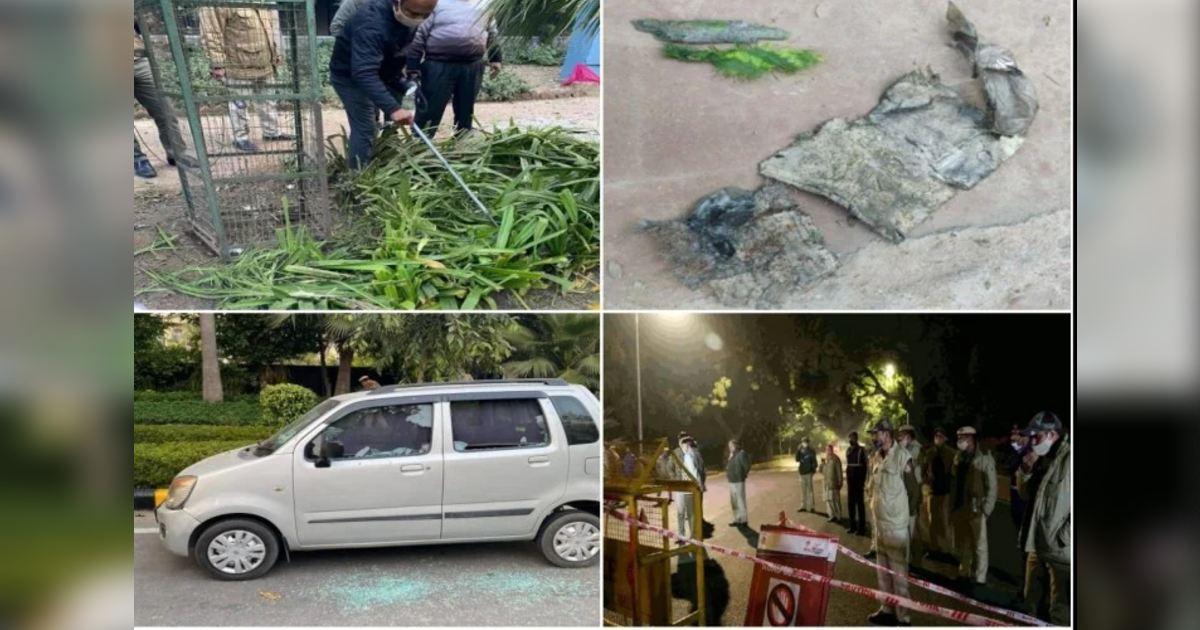 Israel Embassy Blast