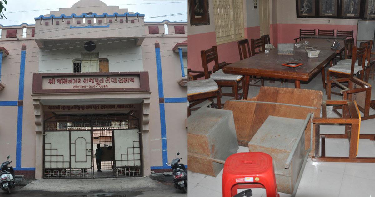 Jamnagar Rajput Community