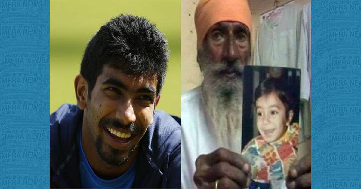 http://www.meranews.com/backend/main_imgs/jasprit_cricketer-jasprit-bumrahs-grandfathers-dead-body-found-fro_0.jpg?26