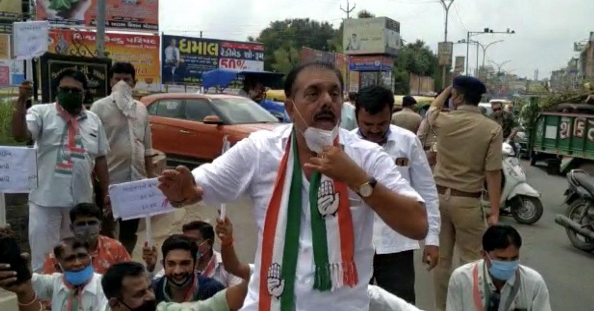 Congress workers arrestsCongress workers arrests