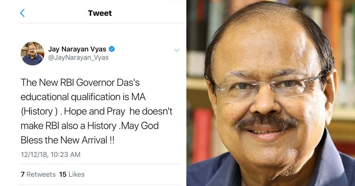 http://www.meranews.com/backend/main_imgs/jaynarayanvyasshaktikantadas_pray-shaktikanta-das-doesnt-make-rbi-a-history-jay-narayan_0.jpg?15