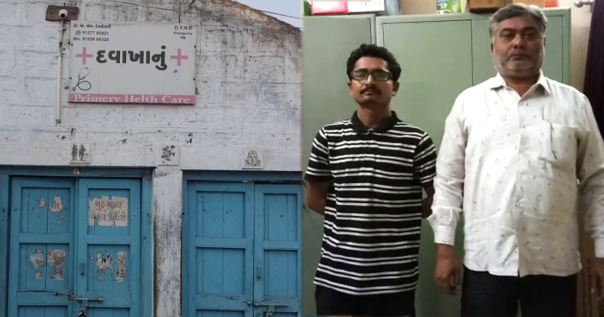 http://www.meranews.com/backend/main_imgs/jetpur-MBBS_jetpur-three-fake-doctors-nabbed-cheating-underprivileged-p_0.jpg?56