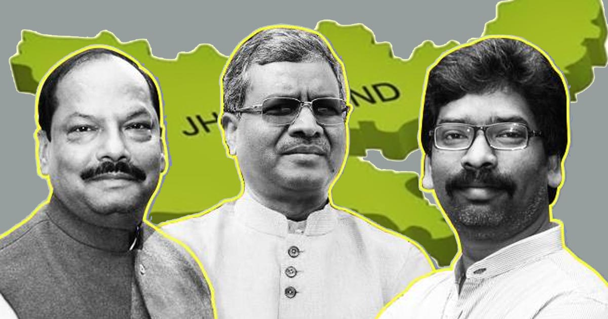 http://www.meranews.com/backend/main_imgs/jharkhandelection_bjp-losing-in-jharkhand-assembly-elections-due-to-these-5-re_0.jpg?85