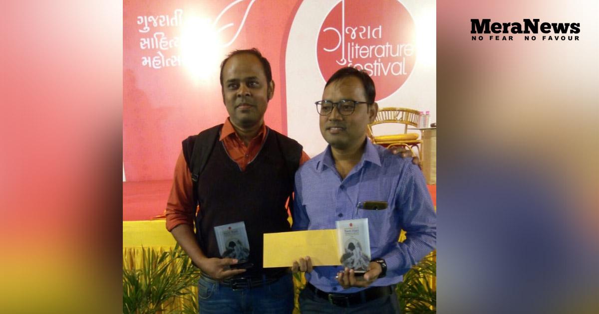 http://www.meranews.com/backend/main_imgs/kIRANKAPUREAWARDWINNER_kanti-bhatt-award-is-for-us_0.jpg?21