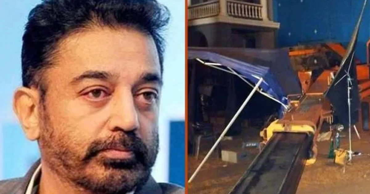 http://www.meranews.com/backend/main_imgs/kamal_massive-accident-on-the-sets-of-kamal-hassan-film-indian2-crane-crash_0.jpg?77