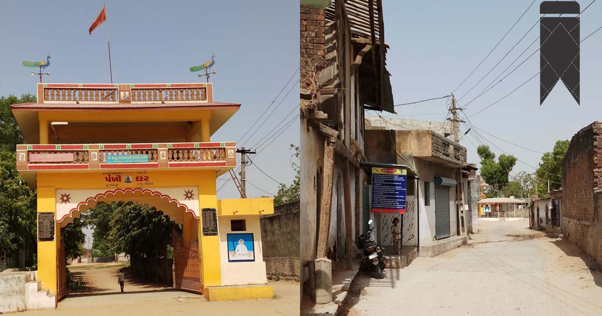 Kanpur VillageGujarat Village