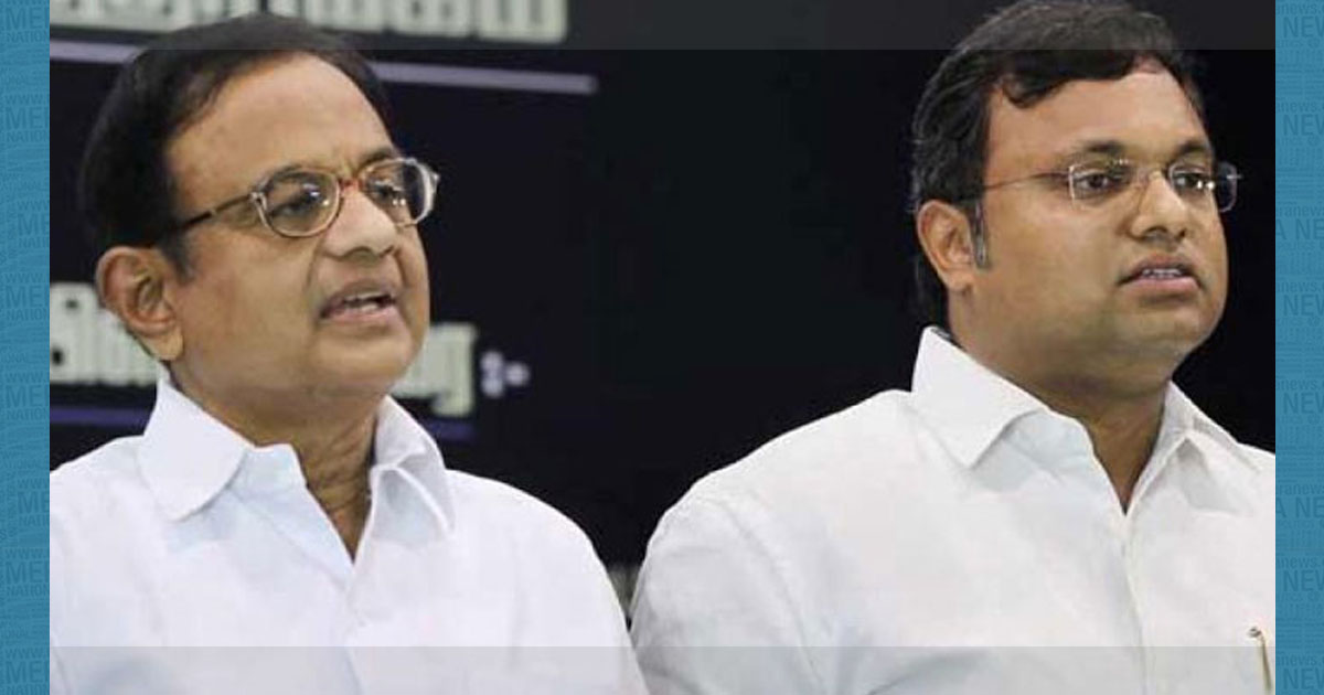 http://www.meranews.com/backend/main_imgs/kartichid_inx-media-case-cbi-gets-5-days-custody-of-karti-chidambaram_0.jpg?7?43?64