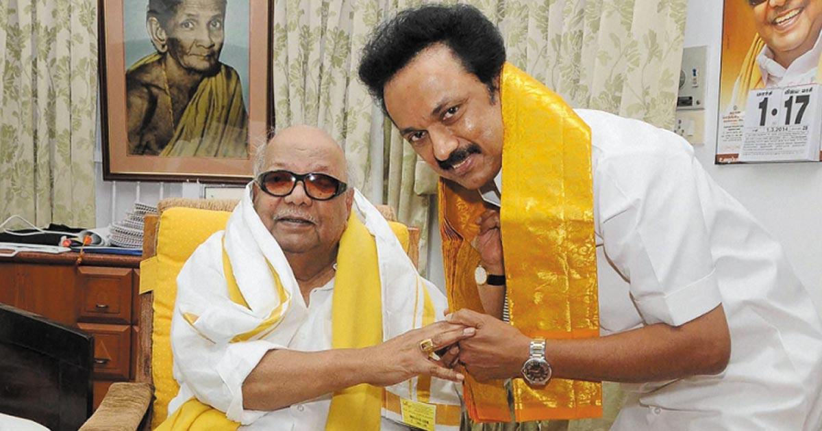 Stalin and Karunanidhi