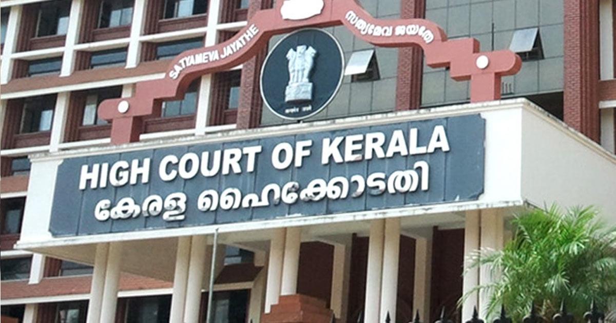 http://www.meranews.com/backend/main_imgs/kerala-high-court_sabarimala-shrine-is-not-just-for-the-hindus-kerala-high-co_0.jpg?8
