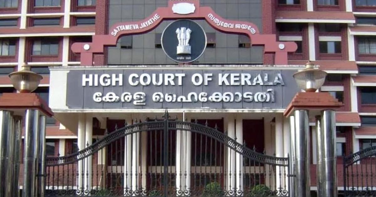 http://www.meranews.com/backend/main_imgs/kerala-highcourt_kerala-high-court-rejects-bail-plea-of-church-fathers-accuse_0.jpg?96?51