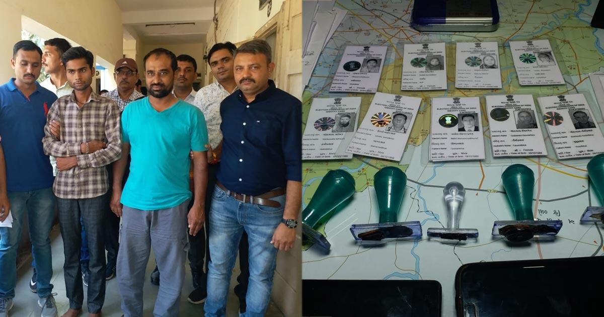 http://www.meranews.com/backend/main_imgs/kheda-voter-card_kheda-lcb-arrests-2-for-making-fake-election-cards_0.jpg?68