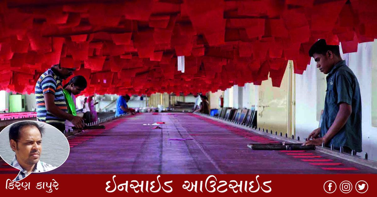 http://www.meranews.com/backend/main_imgs/kiran1_inside-outside-written-by-kiran-kapure-labour-workers_1.jpg?63