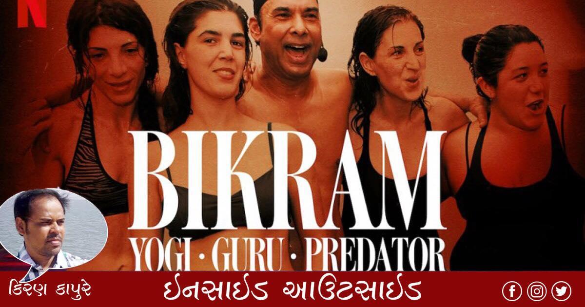 http://www.meranews.com/backend/main_imgs/kirankapuremain_inside-outside-written-by-kiran-kapure-bikram-choudhury_0.jpg?6?2
