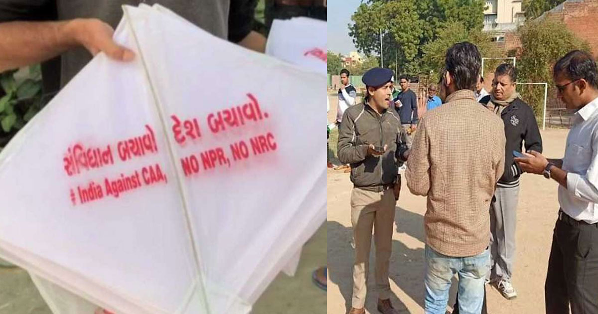 http://www.meranews.com/backend/main_imgs/kite_ahmedabad-protest-by-flying-kites-caa-nrc-protest_0.jpg?15