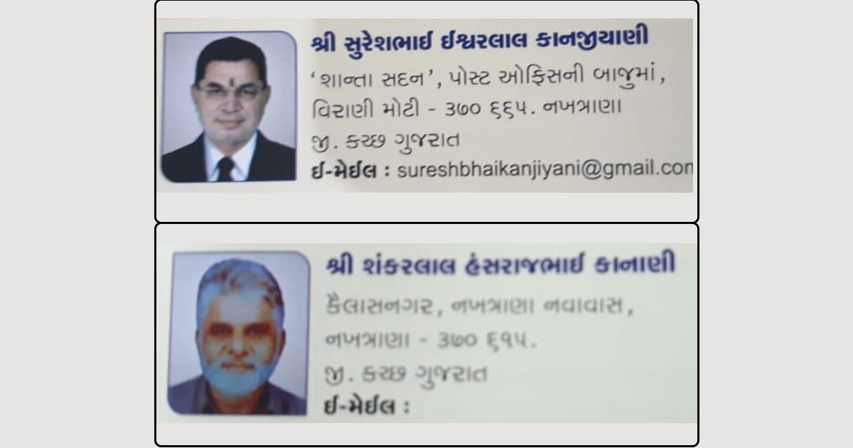http://www.meranews.com/backend/main_imgs/kutch_two-congress-workers-kutchs-abadsa-by-election-campaign-gujarat_0.jpg?81?50