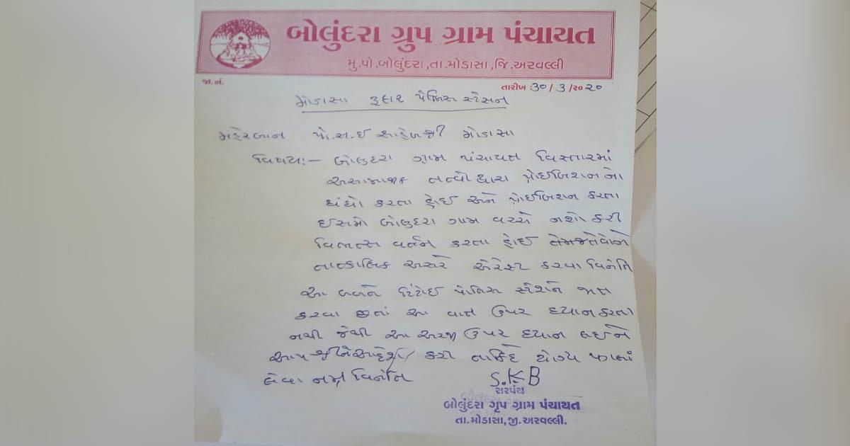 http://www.meranews.com/backend/main_imgs/latter_drunk-people-liquor-in-india-gujarat-corona-case-gujarat_0.jpg?25