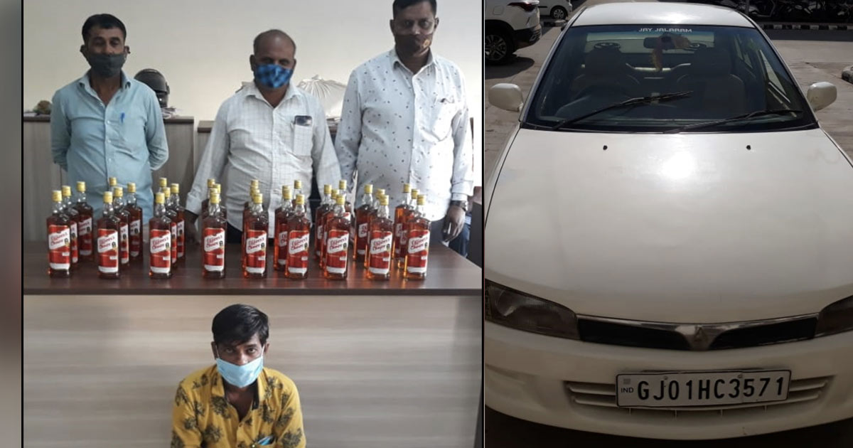 http://www.meranews.com/backend/main_imgs/lcb_aravalli-lcb-nab-dahegamda-bootlegger-before-delivering-52-bottles_0.jpg?17