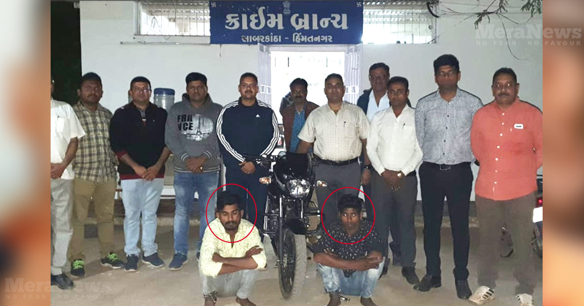 http://www.meranews.com/backend/main_imgs/lcb_sabarkantha-lcb-caught-two-accuse-in-chain-snatching-case_0.jpg?6
