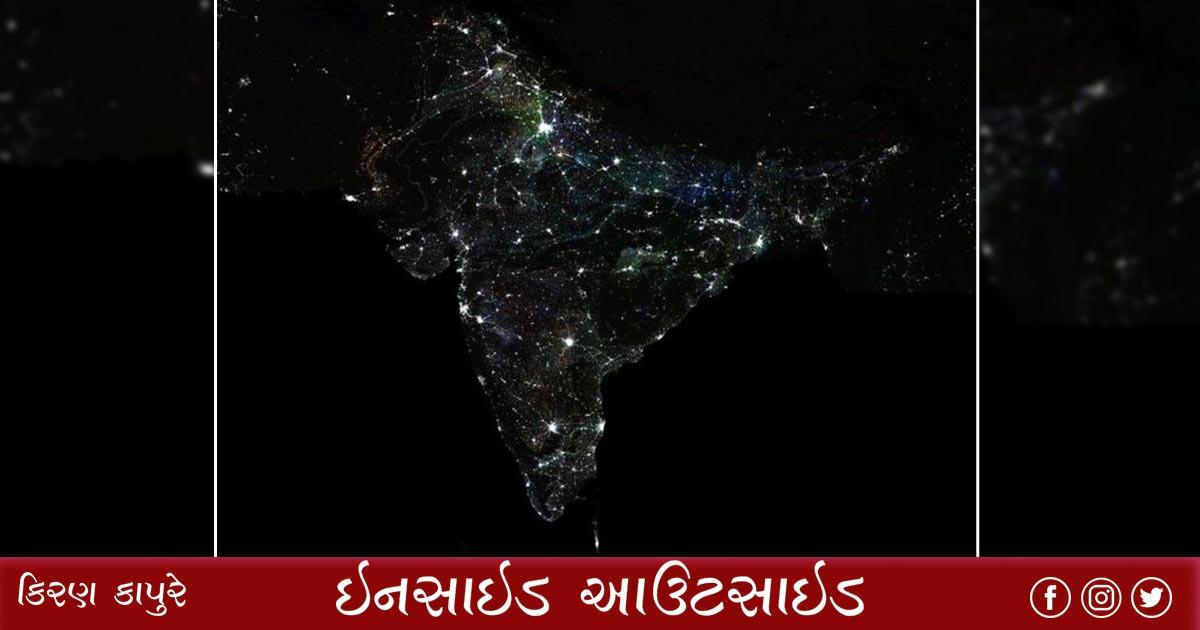 http://www.meranews.com/backend/main_imgs/lightandindiapolitics_inside-outside-kiran-kapure-moti-bagh_1.jpg?65?26