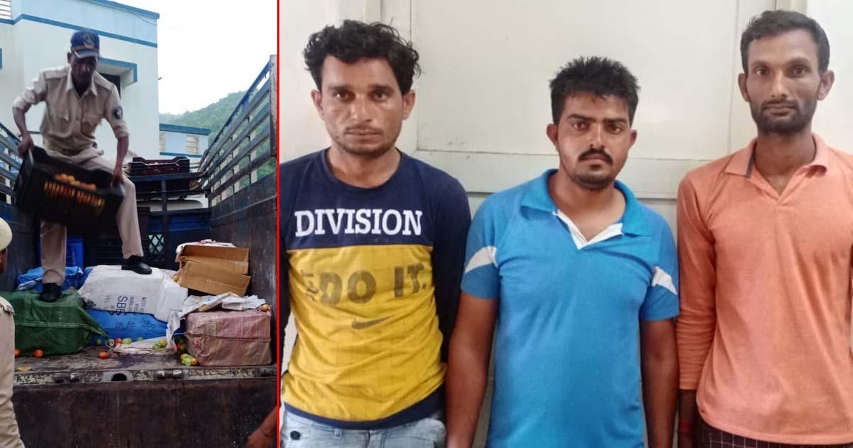 Shamlaji Police