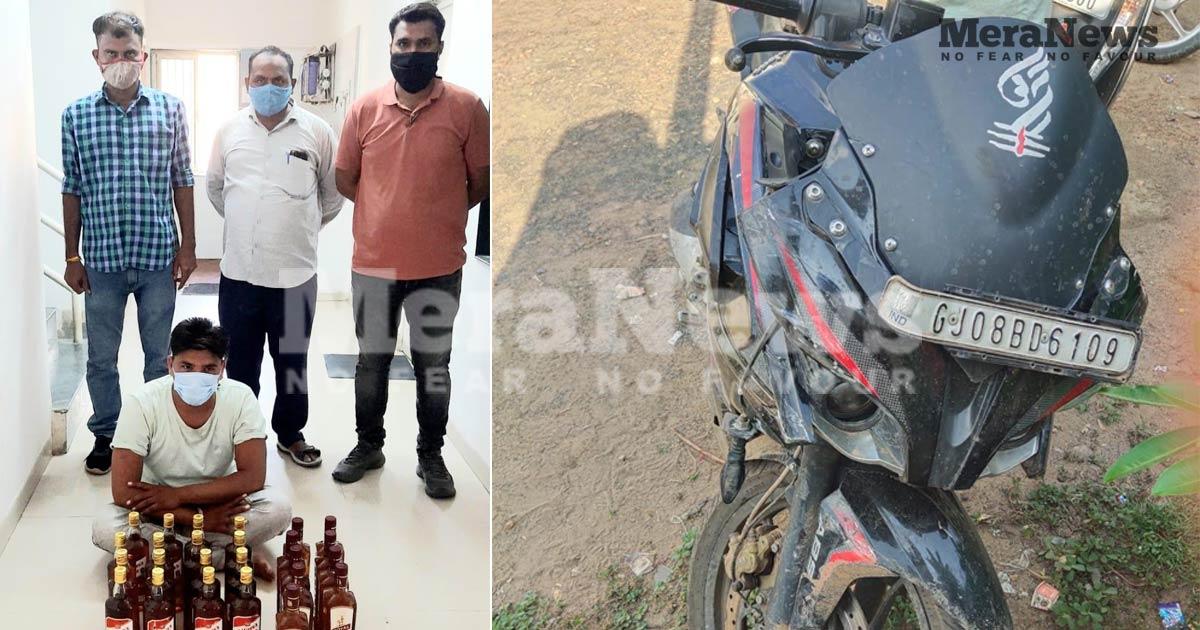 http://www.meranews.com/backend/main_imgs/liquore_bootlegger-modasa-rural-police-seize-27-bottles-of-liquor_0.jpg?5