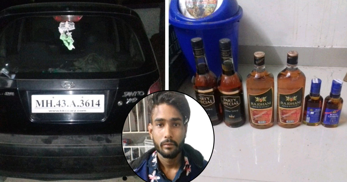 http://www.meranews.com/backend/main_imgs/liquore_shamlaji-police-caught-liquor-from-a-car-near-ratanpur-checkpost_0.jpg?71