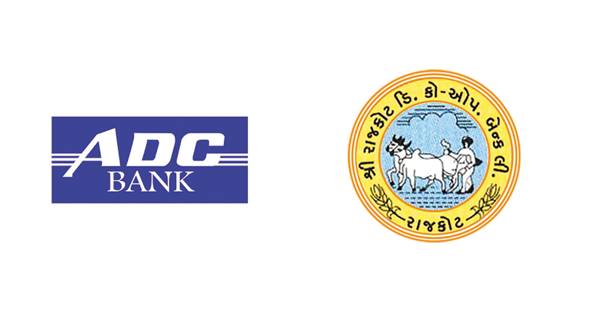 Deposits in ADC and RDC bank during note-ban