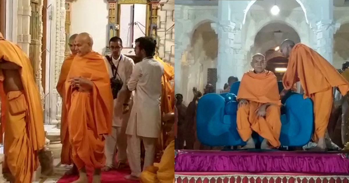 Mahant Swami