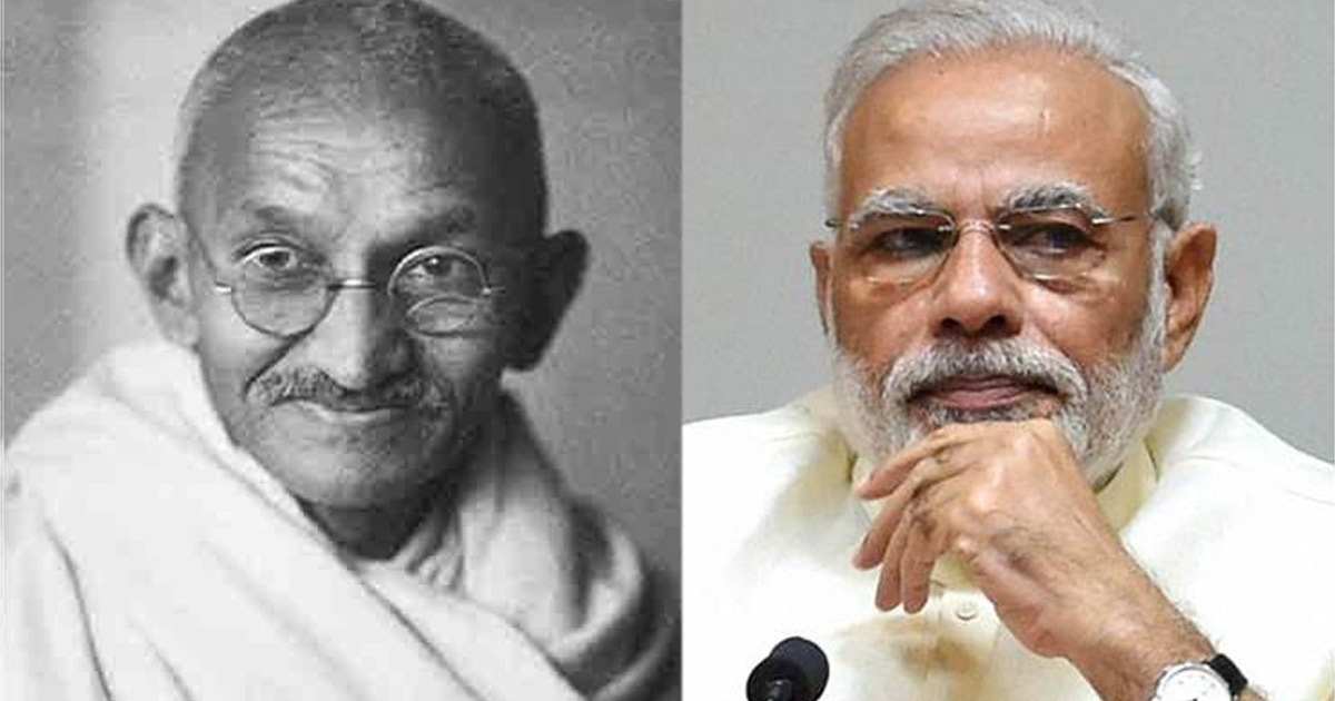http://www.meranews.com/backend/main_imgs/mahatma-gandhi-narendra-modi_it-is-not-right-to-compare-pm-modi-with-mahatma-gandhi-in-te_0.jpg?3