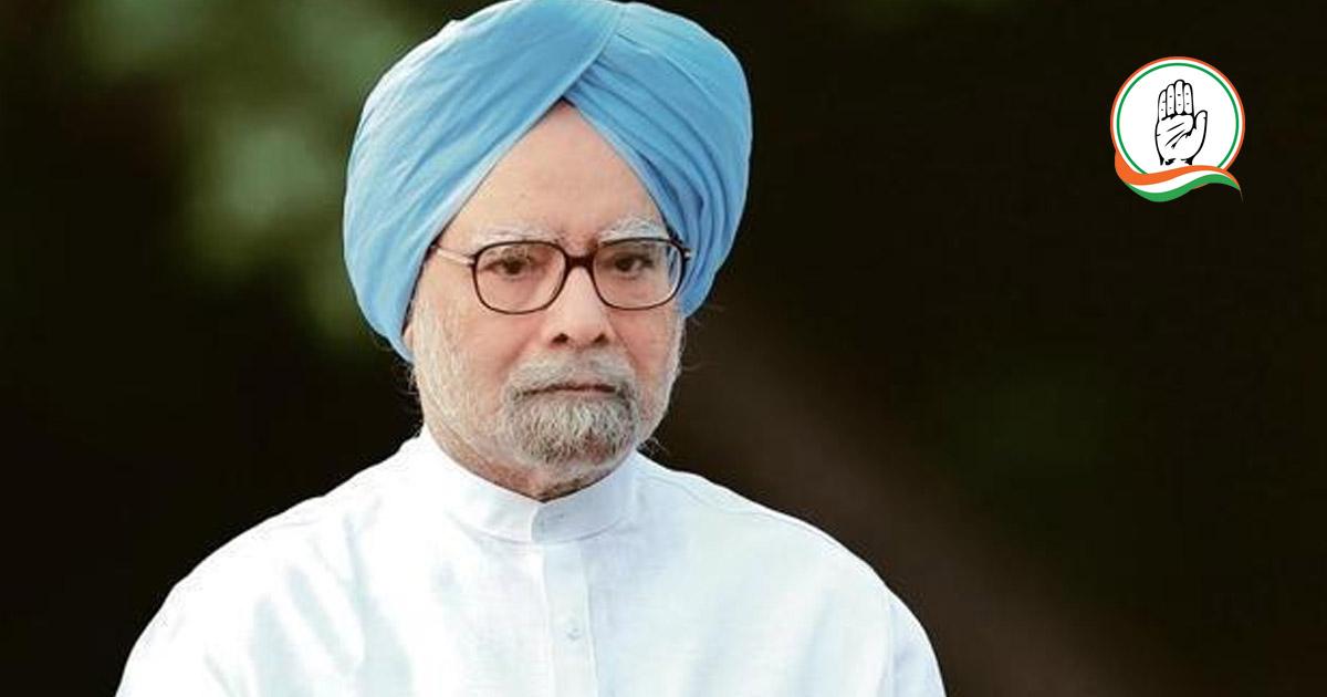 http://www.meranews.com/backend/main_imgs/manmohansinh_former-prime-minister-manmohan-singh-to-file-nomination-for_0.jpg?13