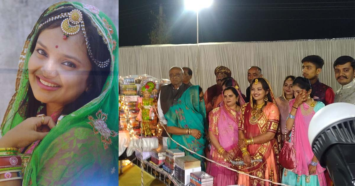Rajkot Marriage