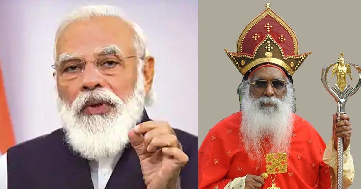 http://www.meranews.com/backend/main_imgs/marthomaandmodi_dr-joseph-mar-thoma-passes-away-pm-narendra-modi-kerala_0.jpg?90
