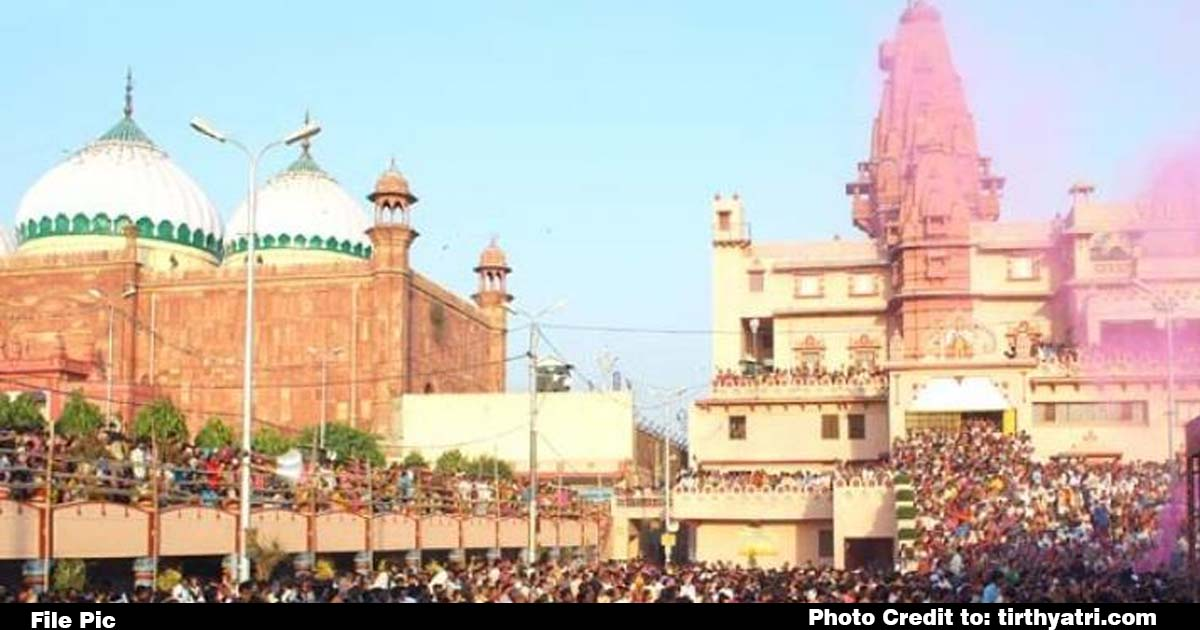 http://www.meranews.com/backend/main_imgs/mathura4_suit-filed-for-removal-of-shahi-eidgah-masjid-from-krishna-j_2.jpg?79