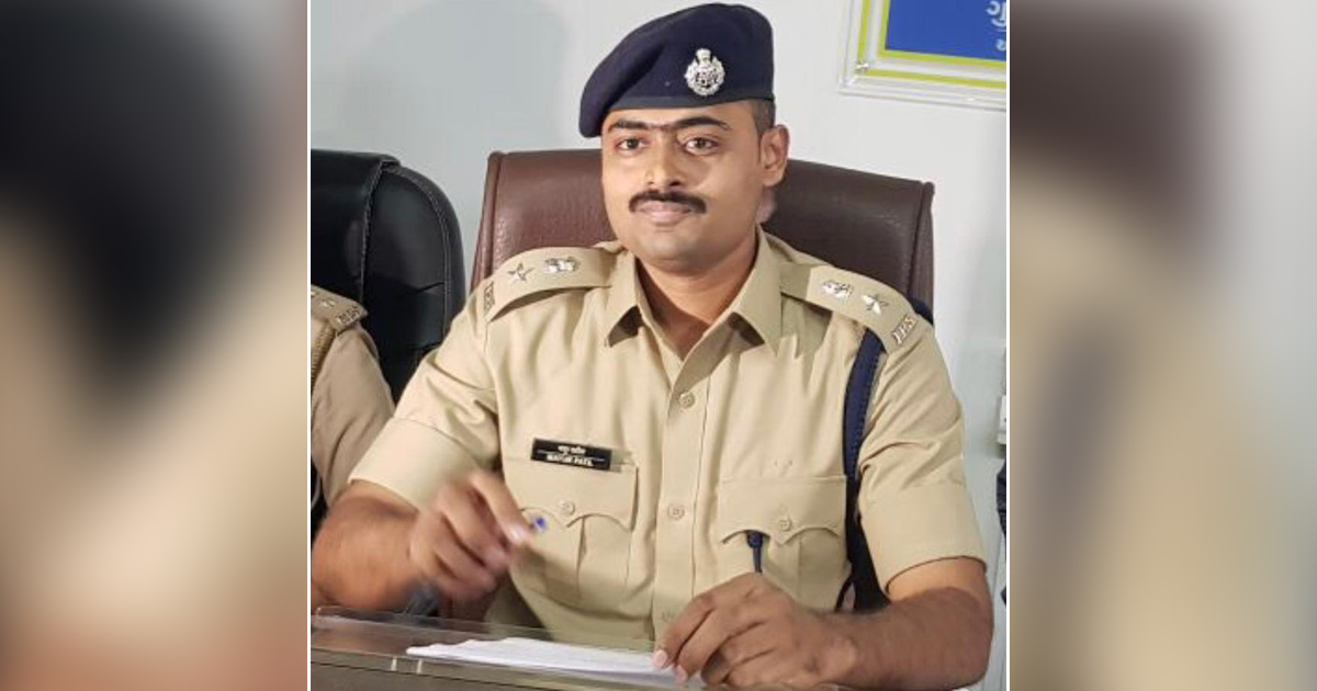 Mayur Patil IPS