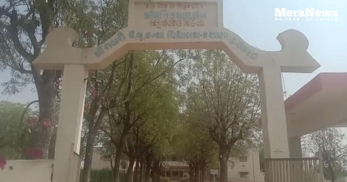 http://www.meranews.com/backend/main_imgs/meghraj_meghraj-news-kasana-shabari-kanya-vidyalaya-teacher-of-vis_0.jpg?42